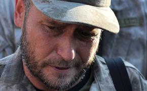 Три сценария «капитуляции» Украины перед Россией перечислил бывший депутат Рады