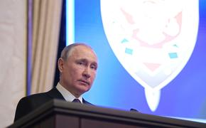 Путин назвал ключевые задачи ФСБ  и призвал силовиков  очистить от криминала стратегические отрасли экономики