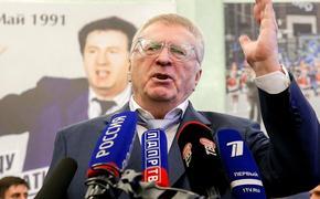 Жириновский предложил присваивать звание «Город трудовой доблести» городам, входившим в состав СССР