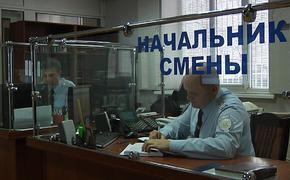 Доверчивость пожилой майкопчанки обошлась ей в 300 тысяч рублей