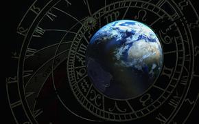 Астролог назвала главные опасности зеркальной даты 20.02.2020