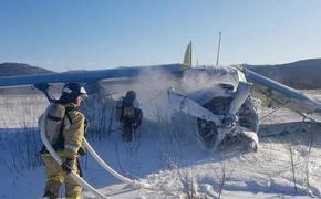 Следствие назвало две версии причины жесткой посадки самолета Ан-2 в Магадане