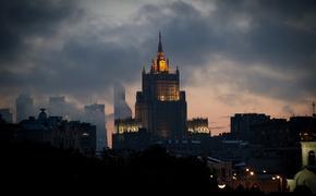 Российский МИД отверг обвинения Грузии в кибератаках