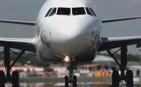 В Харьков прибыл самолет с эвакуированными из Китая украинцами