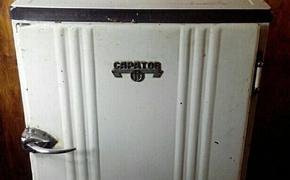 В Саратове могут закрыть производство легендарных холодильников