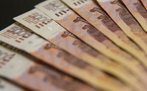 В Совфеде предлагают не менять правила налогообложения операций с «безналом»