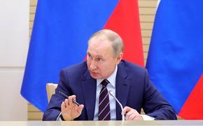 Видео: Путин настоял на правильном ударении в слове
