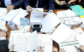 Первое чтение поправок в бюджет депутаты запланировали на 4 марта