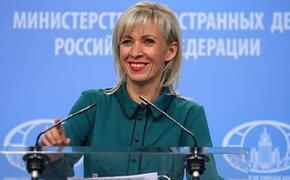 Захарова сравнила Украину со Средневековой Европой
