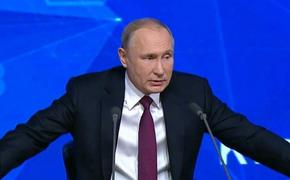 Видео: Путин объяснил, почему