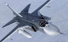 В сети появились свидетельства, как боевики в Идлибе пытались сбить российский бомбардировщик Су-24