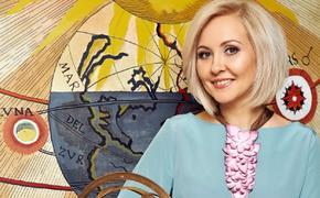 Астролог Володина рассказала, чего ждать от марта
