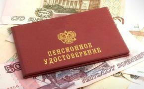Пенсионная реформа не принесла ожидаемых успехов кроме удара по рейтингу Путина