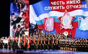 Мероприятия в Москве на 23 февраля 2020 года