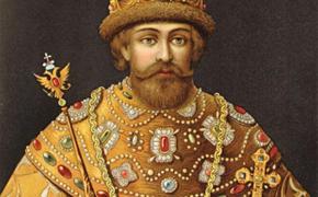 Первый Романов. Как царь Михаил Фёдорович царствовал, но не правил