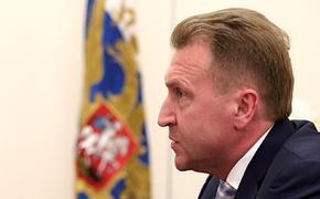 Игорь Шувалов  выдвинул идею  закрепить в Конституции предпринимателей  как передовой класс