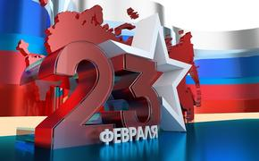 Эксперты рассказали, на что тратят россияне в преддверии 23 февраля