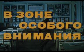 Показ фильма про советских десантников стал скандалом на Украине