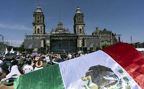 Пропавшая с подругами в Мексике 15-летняя россиянка может  быть в опасности
