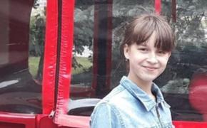В Калининграде пропала 13-летняя девочка