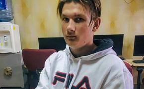 В Тверской области ищут мальчика, который сбежал из детского дома