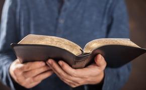 Библия от атеиста Юрия