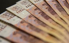 Центробанк исключил из реестра микрокредитную компанию из Новосибирска
