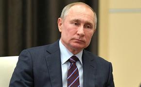 Путин поздравил буддистов России с наступлением Нового года по лунному календарю