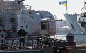 Две реальные угрозы России со стороны военного флота Украины озвучили в прессе