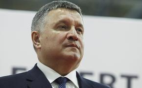 Журналист раскрыл имя предполагаемого организатора украинского «Коронамайдана»