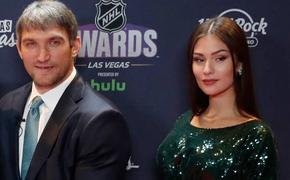 Жена Александра Овечкина официально подтвердила вторую беременность