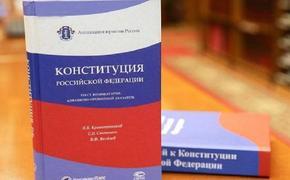 В Югре чиновники отменили отпуска из-за подготовки к голосованию по Конституции