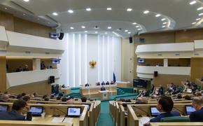 В Совфеде оценили планы демократов попросить Помпео ввести новые санкции против РФ