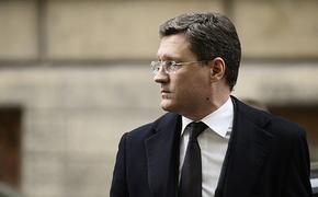 Глава Минэнерго РФ  Новак  объяснил рост цен на бензин в России