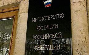 Москва назвала условие для выплаты компенсации Тбилиси