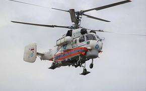 В Сочи сегодня  с 7 утра поиск унесённых в море двоих подростков возобновился  с вертолёта