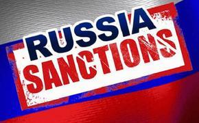 Новые санкции против России – доказательств вины не требуется