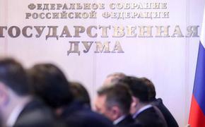 Совет Госдумы рассмотрит законопроект о запрете взимания комиссии при оплате услуг ЖКХ