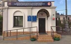Московская больница разместила тендер на покупку иконостаса за почти миллион рублей