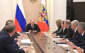 Путин провел оперативное совещание Совбеза по ситуации в Идлибе