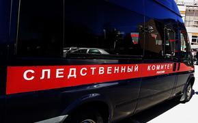 В Иваново возбудили уголовное дело после исчезновения школьника