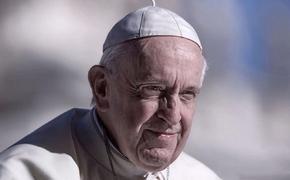 Все аудиенции Папы Римского отменены: понтифик заболел