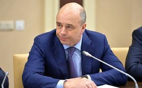 Силуанов объяснил причины ослабления рубля