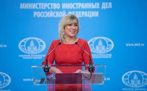 МИД РФ рекомендует временно воздержаться от поездок в Республику Корея, Иран и Италию