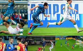 Самые яркие моменты 20-го тура Российской Премьер-лиги