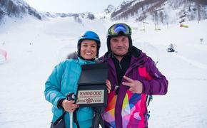 Курорт России «Роза Хутор» встретил десятимиллионного гостя