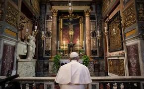 «Бог простил». В Ватикане отпустили грехи всем заразившимся коронавирусом и врачам, что борются за их жизни