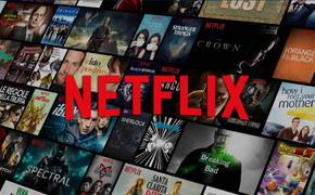Топ-5 лучших проектов Netflix во время карантина