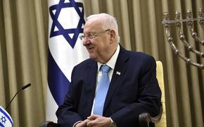 Во время карантина президент Израиля начал читать детям сказки онлайн