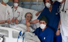 В Италии праздник. Врачи вылечили 95-летнюю бабулю от коронавируса